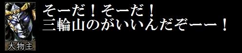 2010y04m05d_083216867.jpg