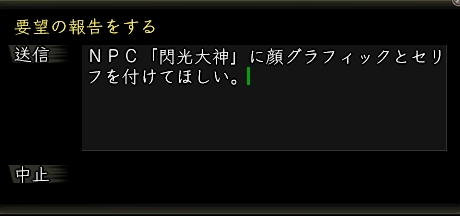 2010y04m10d_104417734.jpg