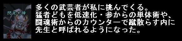 2010y04m10d_120659953.jpg