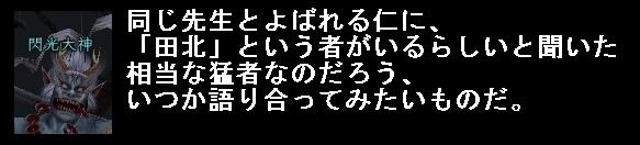 2010y04m10d_123605531.jpg