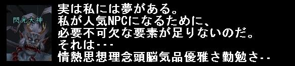 2010y04m10d_124031531.jpg