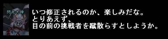 2010y04m10d_124624843.jpg