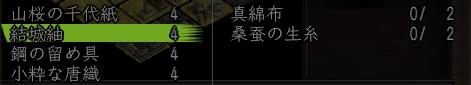 2010y04m10d_181253281.jpg