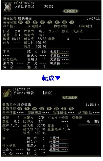 2010y04m14d_071906500.jpg