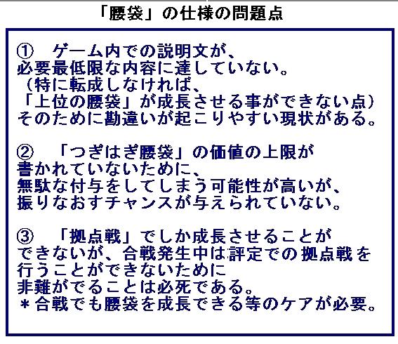 2010y04m14d_151214093.jpg