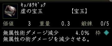 2010y04m20d_041638281.jpg
