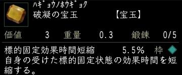 2010y04m20d_041651546.jpg