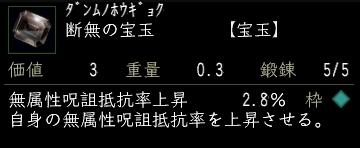 2010y04m20d_041659359.jpg
