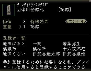 2010y04m21d_031204984.jpg