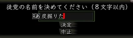 2010y04m21d_031501406.jpg