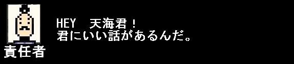 2010y04m25d_045020015.jpg