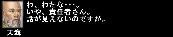 2010y04m25d_045154390.jpg