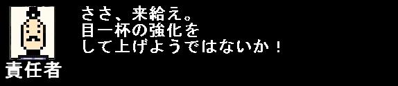2010y04m25d_045952812.jpg