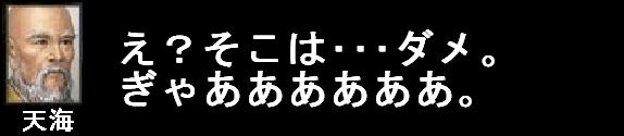 2010y04m25d_050106609.jpg