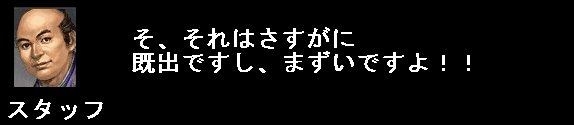 2010y04m25d_062327281.jpg