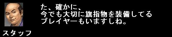 2010y04m25d_062633984.jpg