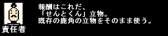 2010y04m25d_062932593.jpg