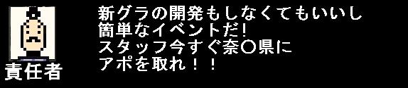 2010y04m25d_063124093.jpg