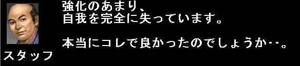 2010y04m28d_124600531.jpg