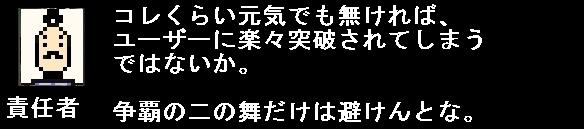 2010y04m28d_124901359.jpg