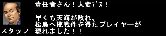 2010y04m28d_125719828.jpg