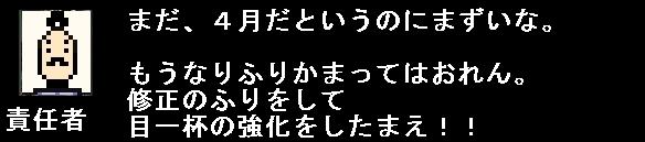 2010y04m28d_125917234.jpg