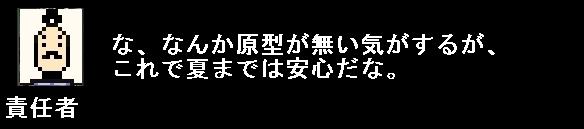 2010y04m28d_130351968.jpg