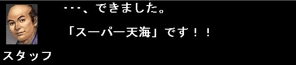2010y04m28d_130625640.jpg
