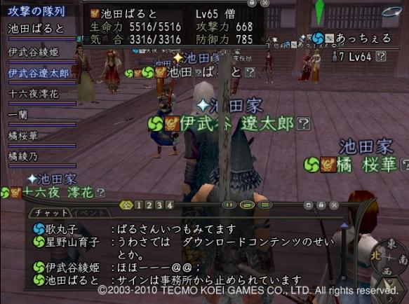 2010y05m03d_003254875.jpg