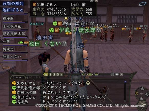 2010y05m03d_003346312.jpg