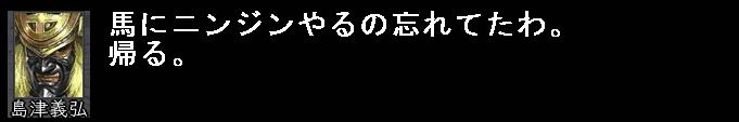 2010y05m26d_220617765.jpg