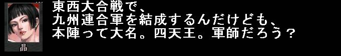 2010y05m26d_221326250.jpg