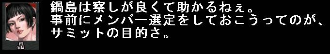 2010y05m26d_222418468.jpg