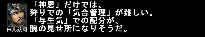 2010y05m30d_134932656.jpg