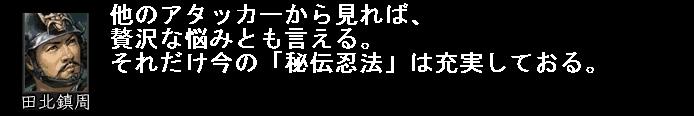 2010y06m01d_055716062.jpg