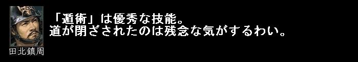 2010y06m02d_065023687.jpg