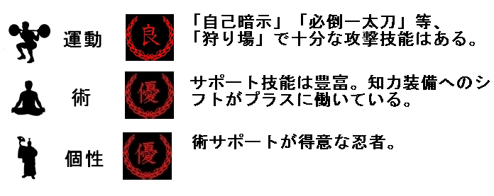 2010y06m02d_072017812.jpg