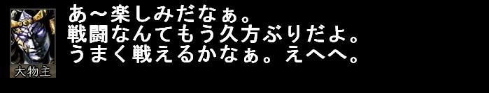 2010y06m04d_045321734.jpg