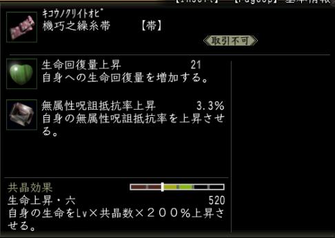 2010y06m06d_041115671.jpg