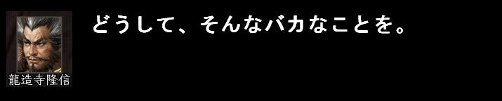 2010y06m06d_052854671.jpg