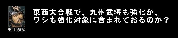 2010y06m07d_052512218.jpg