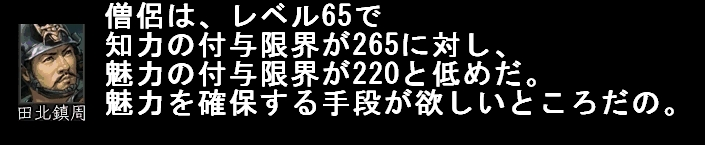 2010y06m08d_060719453.jpg