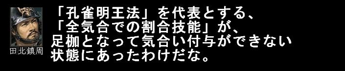 2010y06m08d_061026953.jpg
