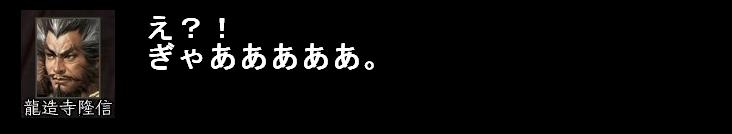 2010y06m08d_130505265.jpg