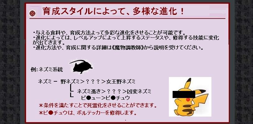 2010y06m09d_115149750.jpg