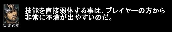 2010y06m11d_142501283.jpg