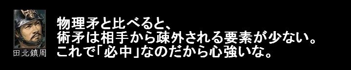 2010y06m18d_104827484.jpg