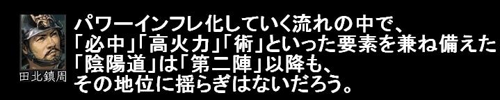 2010y06m18d_105820140.jpg