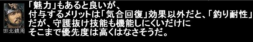 2010y06m19d_091828093.jpg