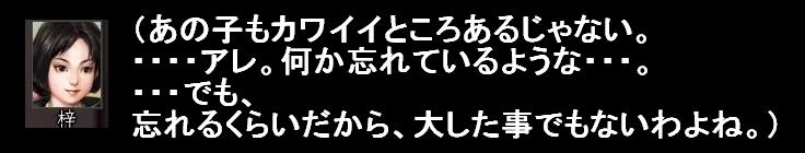 2010y06m19d_192101406.jpg